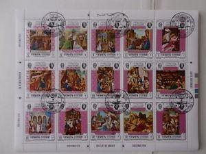 Jemen Königreich Bogen Weihnachten 1970 gestempelt