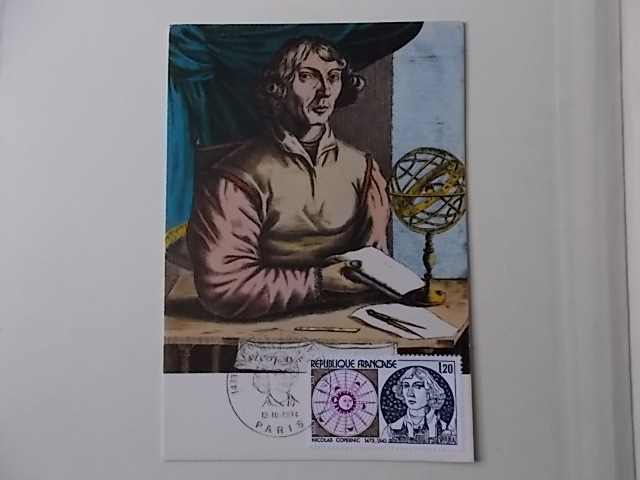 Frankreich Maximumkarte Nikolaus Kopernikus