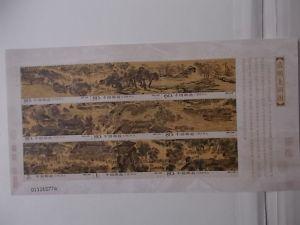 China Nr 3587-95 postfrisch