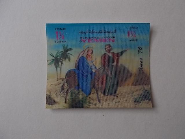Königreich Jemen 3D Briefmarke postfrisch