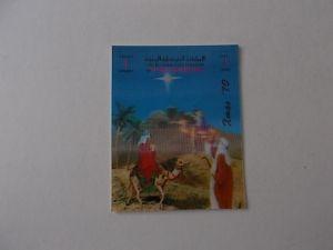 Königreich Jemen 3D Briefmarke