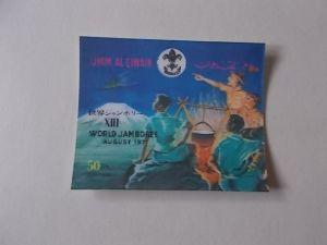 Umm Al kaiwain 3D Briefmarke postfrisch