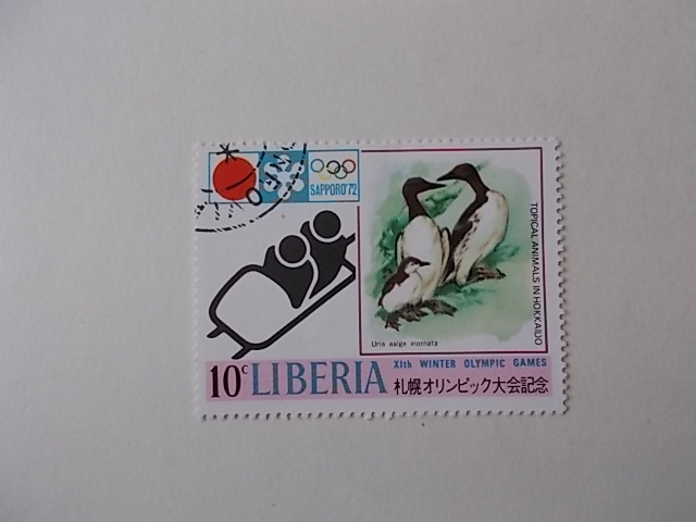 Liberia Nr 813 gestempelt