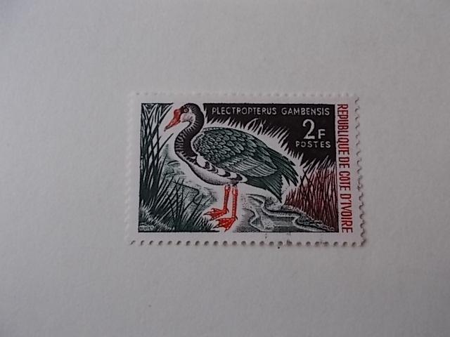 Elfenbeinküste Nr 300 postfrisch