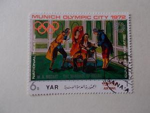 Jemen Arabische Republik Nr 1317 gestempelt