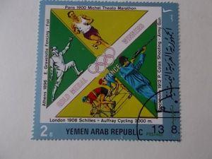 Jemen Arabische Republik Nr 1498 gestempelt