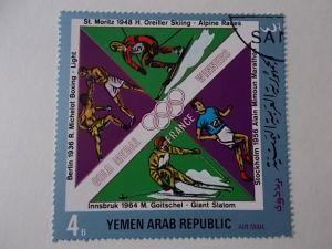 Jemen Arabische Republik Nr 1500 gestempelt