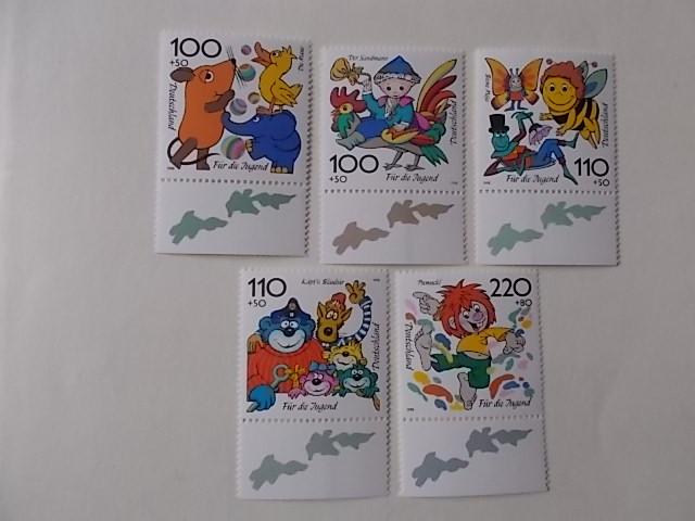 Bund Nr 1990-94 postfrisch