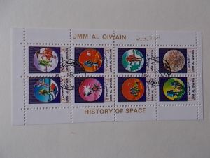 Umm-al-Kaiwain Nr 930-37 Kleinbogen gestempelt