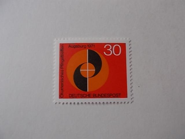 Bund Nr 679 postfrisch
