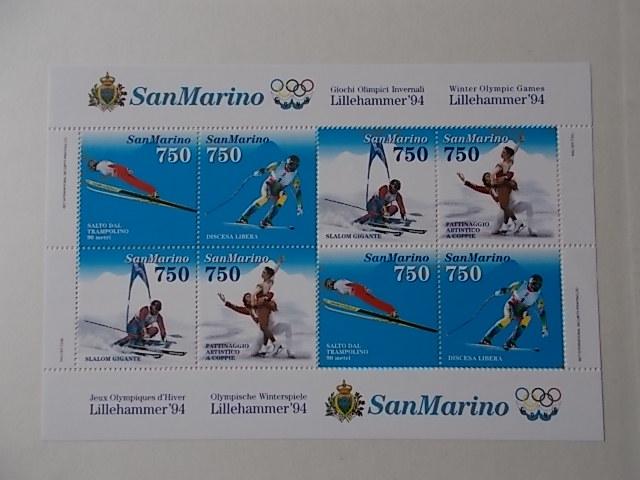 San Marino Block 18 postfrisch