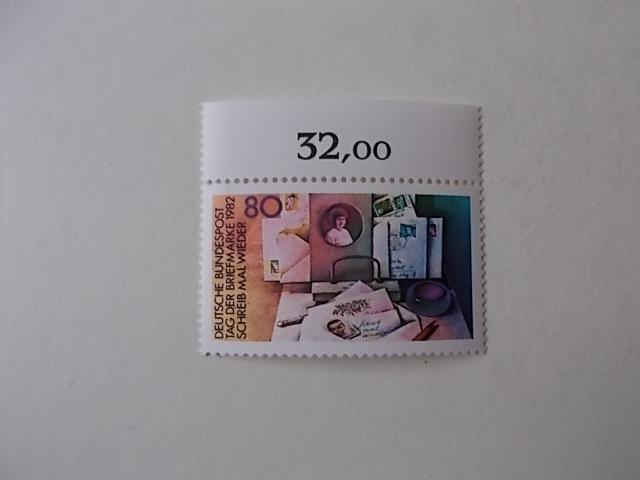 Bund Nr 1154 postfrisch