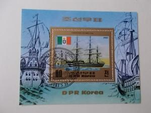Korea-Nord Block 144 gestempelt