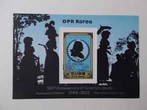 Korea-Nord Block 121 gestempelt