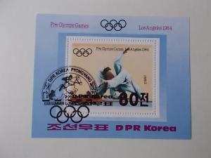 Korea-Nord Block 142 gestempelt