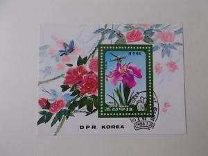 Korea-Nord Block 216 gestempelt