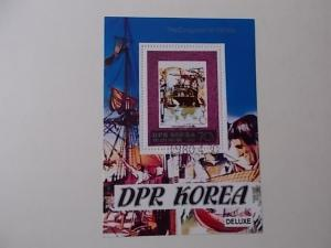 Nord-Korea Block 72 gestempelt