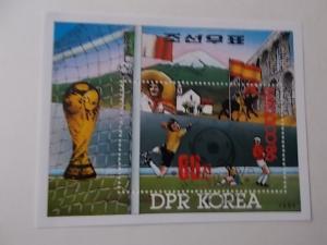 Nord-Korea Block 208 gestempelt