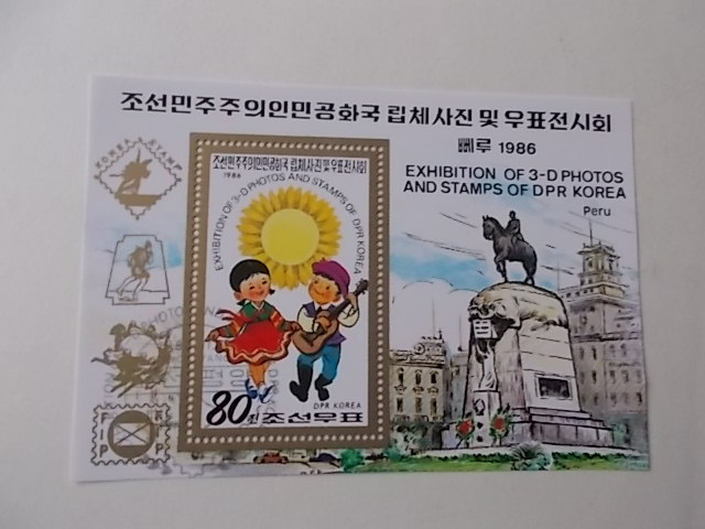 Nord-Korea Block 222 gestempelt