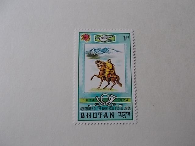 Bhutan Nr 592 B postfrisch