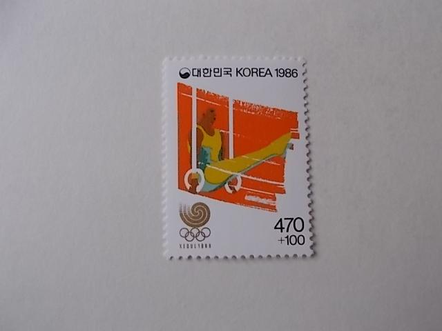Korea-Süd Nr 1437 postfrisch