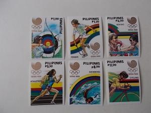 Philippinen Nr 1884 B-89 B postfrisch ungezähnt