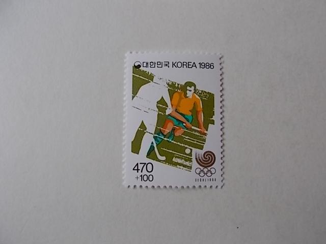 Korea-Süd Nr 1337 postfrisch