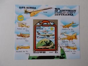 Korea-Nord Block 85B gestempelt ungezähnt