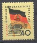 Bild zu DDR 1959 MI 727 g...