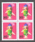 BRD 1971 MI 707 **  Viererblock