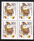 BRD 1970 MI 651 **  Viererblock