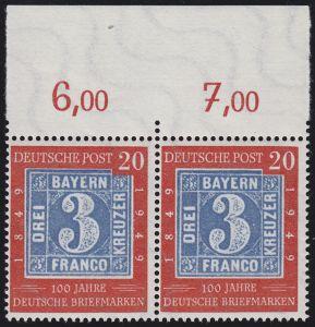 114II Briefmarke 20 Pf. OR-Paar mit PLF II weißer Strich unter P von POST, **