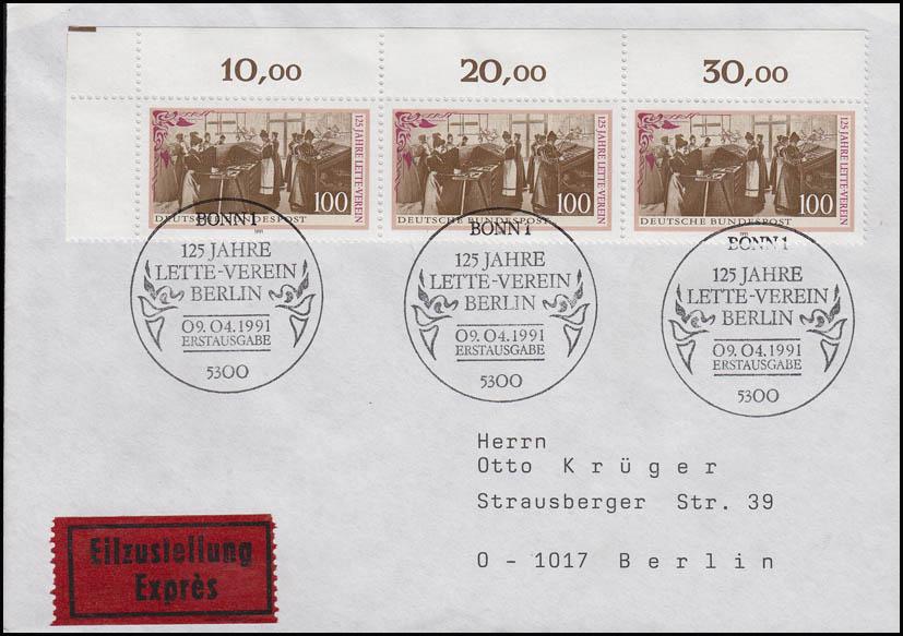 1521 Lette-Verein, ER-3er-Streifen MeF Eil-FDC ESSt Bonn 9.4.1991