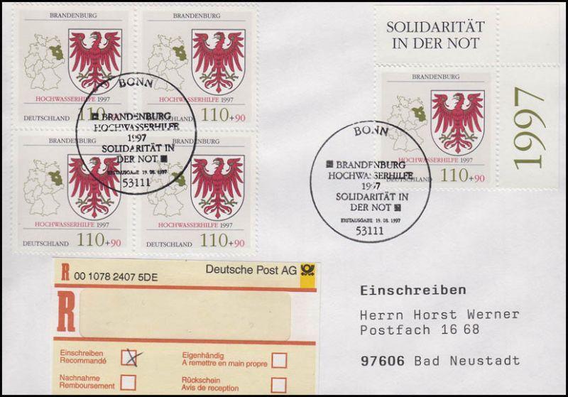 1941 Hochwasserhilfe Brandenburg, MeF R-FDC ESSt Bonn Solidarität 19.8.1997
