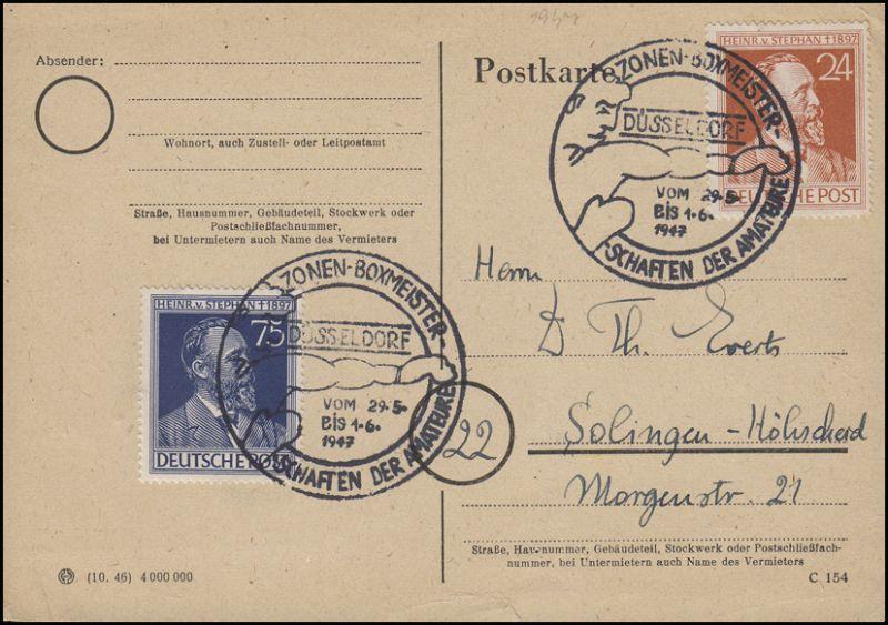 963+964, MiF Postkarte SSt Düsseldorf Zonen - Boxmeisterschaften 1947