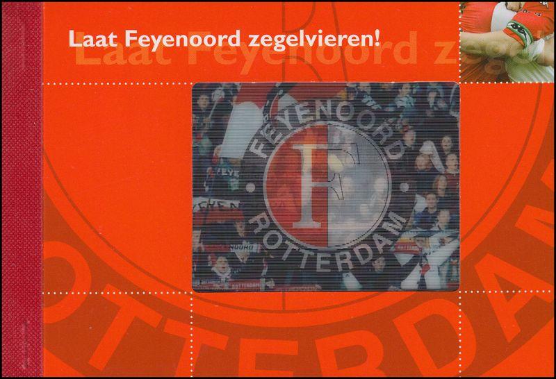 Niederlande Fußball-Markenheftchen Feyenoord Rotterdam 2007, ** postfrisch