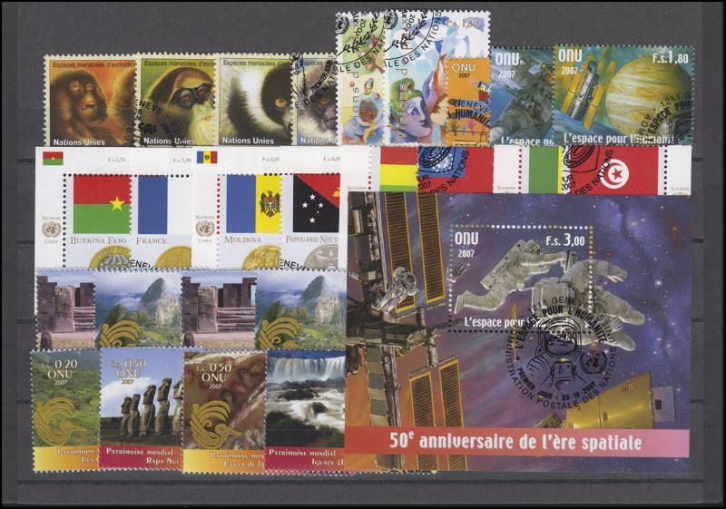 561-586 UNO Genf Jahrgang 2007 komplett, alle mit ESSt