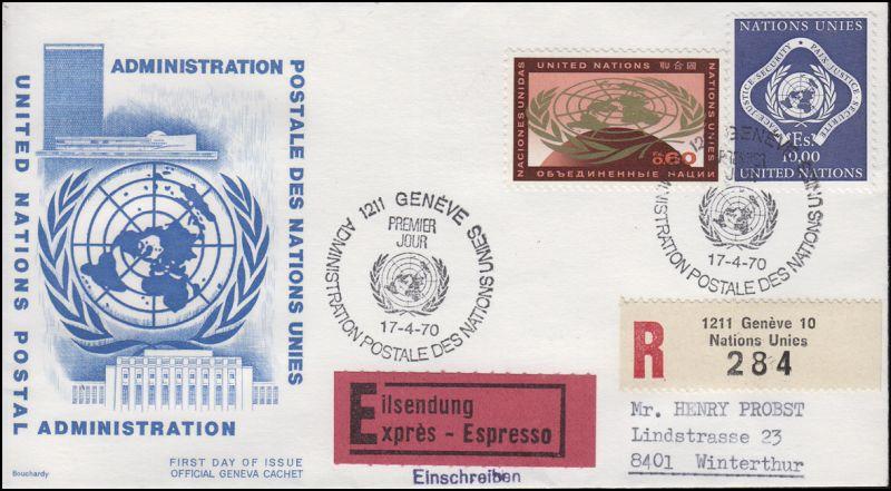 UNO Genf 9-10 Freimarken, Satz auf Express-R-Schmuck-FDC GENF 17.4.1970