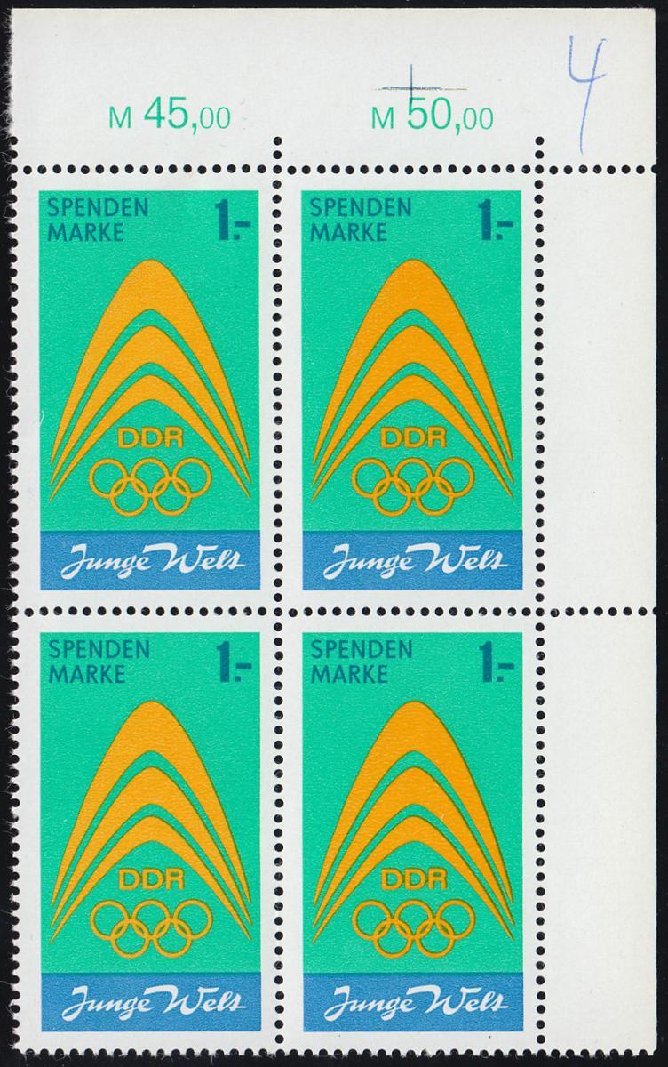 Spendenmarke I Junge Welt / Olympia von 1971 ** im Eckrand-Viererblock o. rechts