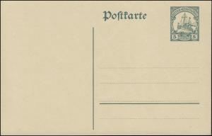 DSWA Postkarte 19I Kolonial-Schiffszeichnung 5 Pf grün mit WZ. I, ungebraucht **