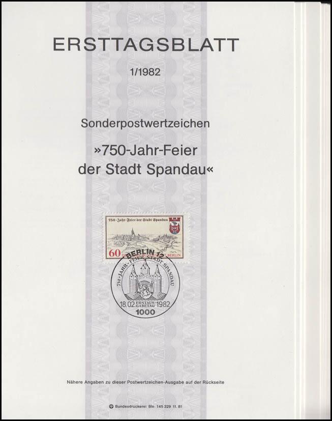 ETB Berlin Jahrgang 1982 Nr. 1 - 14 komplett