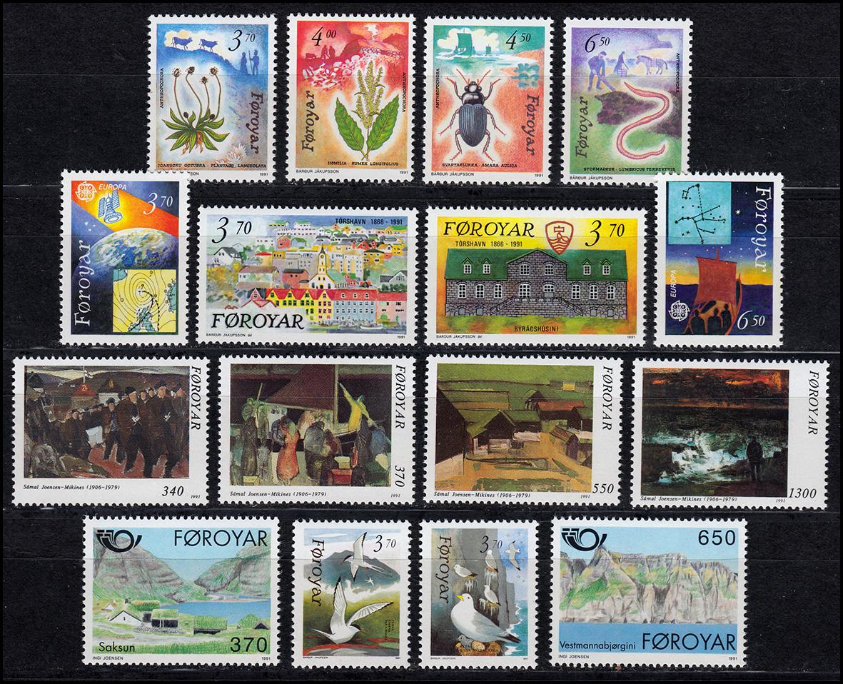 211-226 Dänemark-Färöer Jahrgang 1991 komplett, ** postfrisch