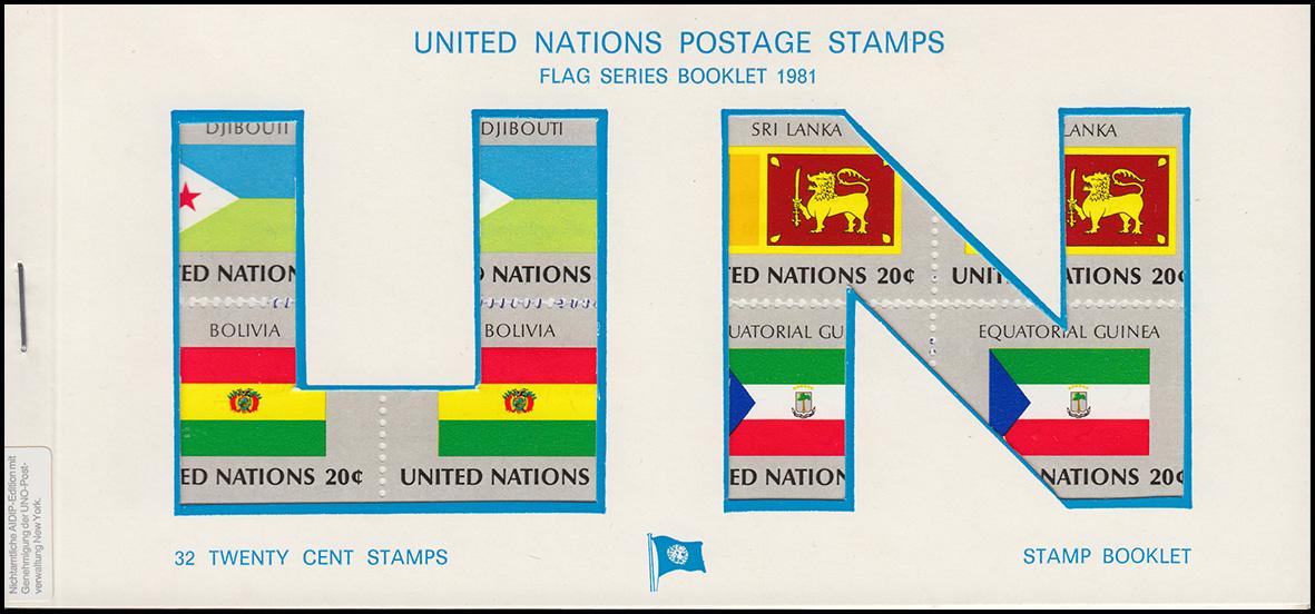 UNO New York AIDIP-Edition Flaggen-Markenheftchen 1981 Nummer 2B (weiß) **