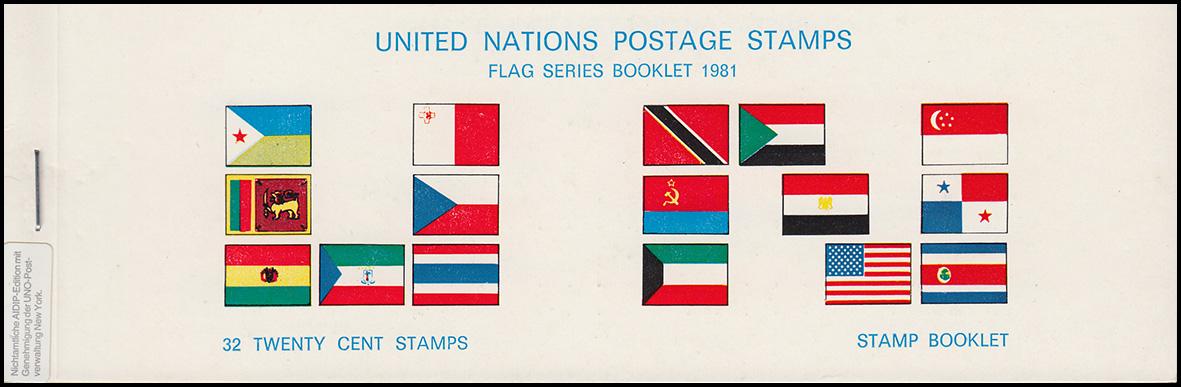 UNO New York AIDIP-Edition Flaggen-Markenheftchen 1981 Nummer 2A (weiß) **