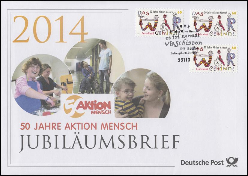 3072 Sozialorganisation Aktion Mensch 2014 - Jubiläumsbrief
