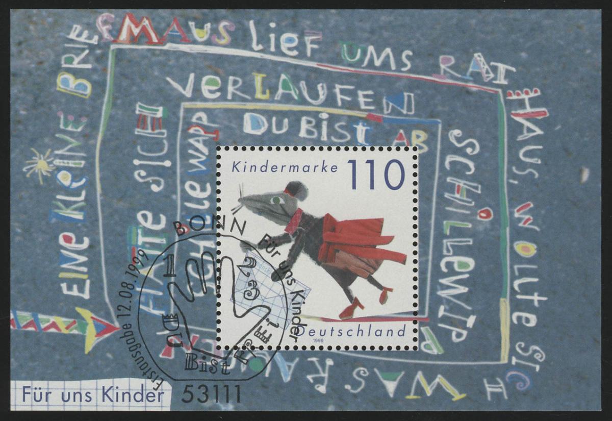 Block 51 Für uns Kinder 1999, ESSt Bonn