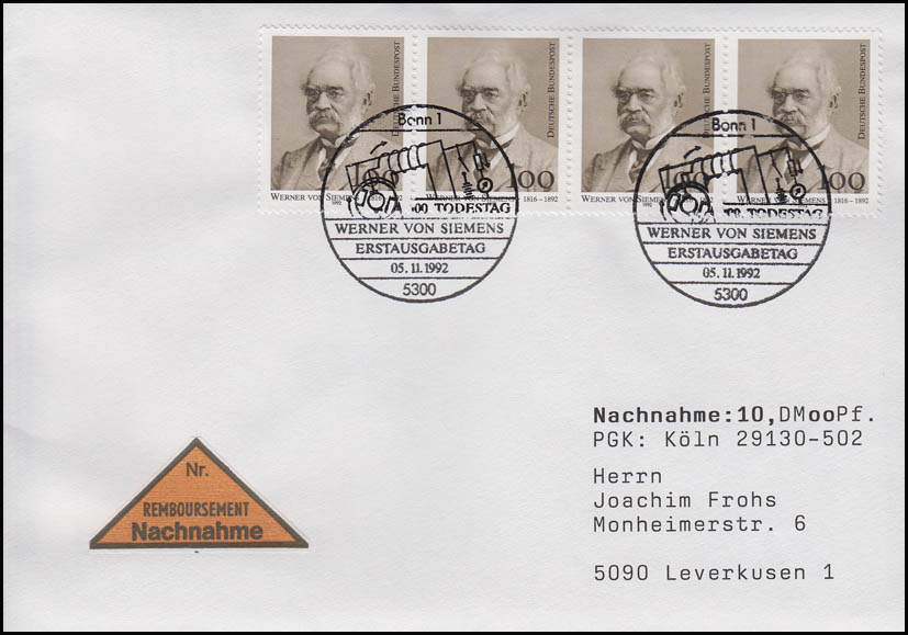 1642 Siemens, 4er-Streifen MeF NN-FDC ESSt Bonn Elektrotechnik 5.11.1992