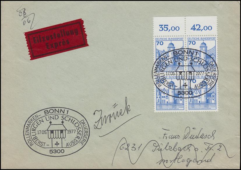 918 BuS 4x 70 Pf im OR-Viererblock MeF Eil-FDC ESSt BONN 17.5.1977 nach Sulzbach