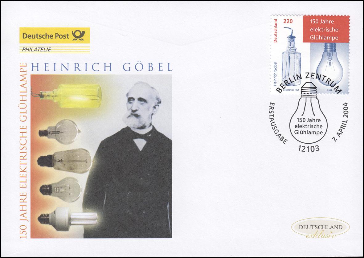 2395 Jubiläum 150 Jahre elektrische Glühlampe, Schmuck-FDC Deutschland exklusiv