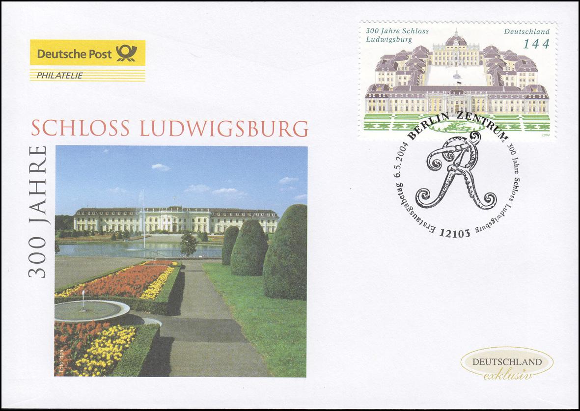 2398 Jubiläum 300 Jahre Schloss Ludwigsburg, Schmuck-FDC Deutschland exklusiv